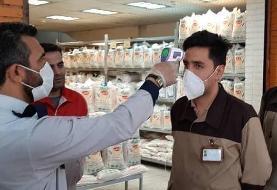 مشارکت ۶ هزار کارمند و کارگر میادین میوه و تره بار در طرح غربالگری