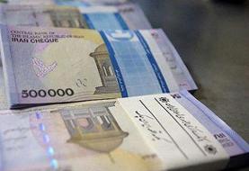 بسته سیاستی بانک مرکزی برای نرخ سود بانکی/کاهش بهره به ١٧.٥ درصد