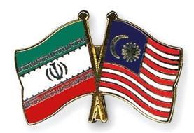 آغاز بهکار سفیر جدید جمهوری اسلامی ایران در مالزی