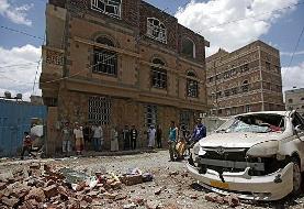 حملهٔ هوایی نیروهای ائتلاف به صنعا در سایه خطر شیوع کرونا در یمن
