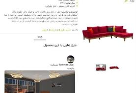 سایتهایی برای دوران کرونایی به انتخاب نویسندگان تحریریه عصر ایران/ مرثا والا