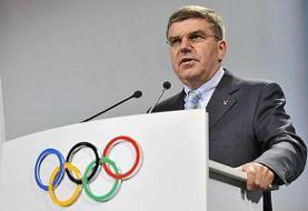 نامه رییس کمیته بین المللی المپیک درباره تاریخ جدید بازیهای توکیو