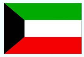 ۲۰۰ شهروند ایرانی از کویت به کشور بازگشتند