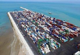 آشنایی با مناطق آزاد تجاری و ویژه اقتصادی