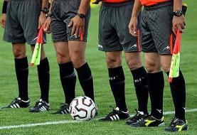 انتقاد تند فغانی از فدراسیون فوتبال: تخصصشان سوزاندن سرمایههاست