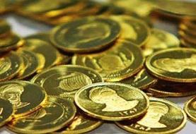 تازهترین قیمت طلا و سکه