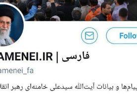 تعلیق حسابهای کاربری دفتر رهبر انقلاب به رغم ادعای توییتر