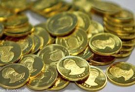 نرخ طلا و سکه در بازار امروز ۱۲ فروردین