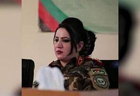 ترور در کابل؛ ژنرال شرمیلا فروغ از «ریاست عمومی امنیت ملی» افغانستان جان باخت