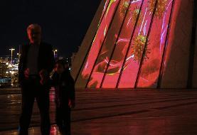 (تصاویر) نورپردازی سه بعدی برج آزادی