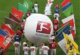 زمان پایان فصل بوندسلیگا مشخص شد