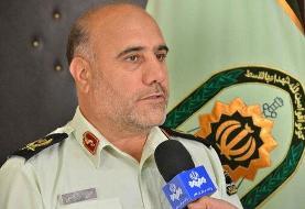 ببینید | اخطار جدی پلیس به تهرانیها برای سیزده به در