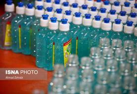 تولید ماده مؤثره وارداتی تبدیل الکل به ژل در کشور/بومیسازی پلیمر لباس ایزوله بیمارستانی