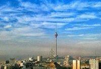 هوای تهران &#۳۴;پاک&#۳۴; است