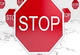 خودروهای حاشیه جادهها و پارکها در روز ۱۳ بهدر جریمه میشوند