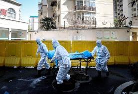 قربانیان کرونا در آمریکا بیشتر از چین شد