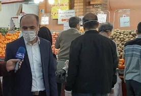 ۴ میدان اصلی میوه و تره بار تهران ۱۳ فروردین باز هستند