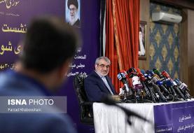 فتح مجلس یازدهم به دست اصولگرایان