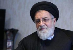 پیام تسلیت حجت الاسلام والمسلمین شهیدی در پی درگذشت پدر شهیدان فهمیده