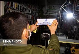 پلمب ۳۳۹ واحد صنفی متخلف دیگر در تهران