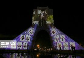 فیلم و تصویر | برج آزادی هم به کادر درمان ادای احترام کرد