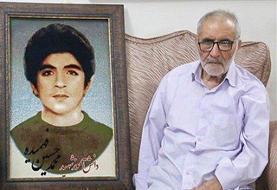 پیام تسلیت رضایی در پی درگذشت پدر شهیدان فهمیده