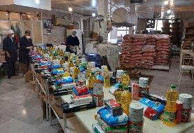 اهدای مخزن ۱۰ تنی اکسیژن به بیمارستان بهارلو