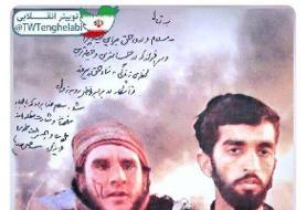 قاتل شهید حججی دستگیر شده است؟