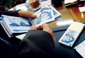 حداقل دستمزد کارگران ۲۱درصد افزایش یافت/سایر سطوح۱۵درصد