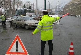 ممنوعیت ورود خودروهای پلاک شهرستان به تهران |توقیف یک ماهه خودروهای متخلف