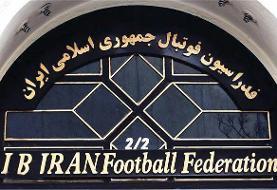 توضیح مهم فدراسیون فوتبال در مورد دبیرکل شدن نبی