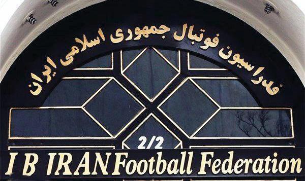 نامه دبیرکل فدراسیون فوتبال به اعضای مجمع برای اصلاح اساسنامه