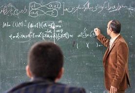 گلایه فرهنگیان از تبعیض دولت/۲۰ میلیون تفاوت پاداش به خاطر یک روز