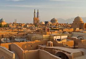 کرونا | سکوت غریبانه در شهر جهانی یزد | نگرانی از افزایش نرخ خدمات گردشگری