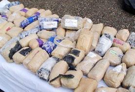 کشف دو و نیم تن مواد مخدر در پایتخت در ۲۰ روز نخست فروردین
