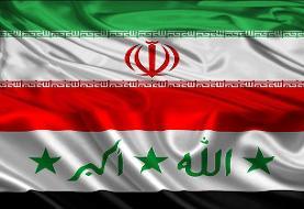 العربی الجدید از سفر قریب الوقوع وزیر داریی عراق به تهران خبر داد