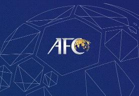 جلسه ویدیویی نمایندگان AFC و هیات رئیسه فدراسیون فوتبال درباره دبیرکل