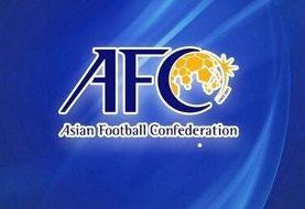 بیانیه AFC درباره ادامه لیگ قهرمانان آسیا ۲۰۲۰