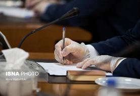 تصمیم جدید مجلس برای توزیع بستههای حمایتی بین کارگران روزمزد