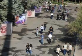 بخشنامه مهم وزارت علوم درباره حذف نیمسال تحصیلی دانشگاه ها