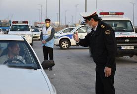 بیش از ۱۳ هزار دستگاه خودرو از مبادی ورودی هرمزگان برگرداندهشد