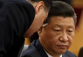 The US intelligence community has reportedly concluded that China intentionally misrepresented ...
