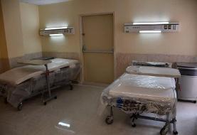 فاز نخست بیمارستان ۳۲۰ تختخوابی فیروزآبادی شهرری به بهرهبرداری رسید