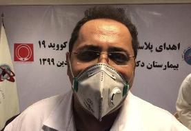 ببینید | توضیحات پزشک سرشناس بیمارستان دانشوری درباره ممنوعیت واردات داروی ضد ویروس موثر در ...
