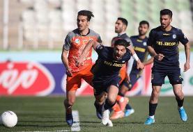 آخرین خبر از آغاز لیگ برتر فوتبال ایران