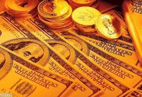 نرخ ارز، دلار، سکه، طلا و یورو امروز چهارشنبه ۱۳ فروردین ۹۹
