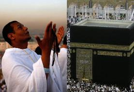 Coronavirus: Saudi Arabia asks Muslims to delay Hajj bookings
