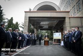 اساسنامه شرکت مادرتخصصی مدیریت منابع آب ایران اصلاح شد