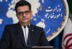 واکنش ایران به تحرکات نظامی آمریکا در عراق