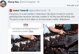 واکنش سفیر چین در ایران به تصاویر جنجالی فروش خفاش